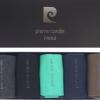 Pierre Cardin bunt premium baumwolle Geschenkkarton Geschenkbox 5 Paar Socken für Männer-333