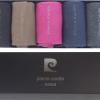 Pierre Cardin bunt premium baumwolle Geschenkkarton Geschenkbox 5 Paar Socken für Männer